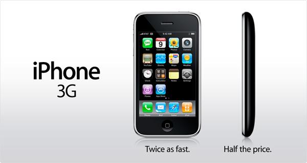 Iphone 3G: La espera ha merecido la pena